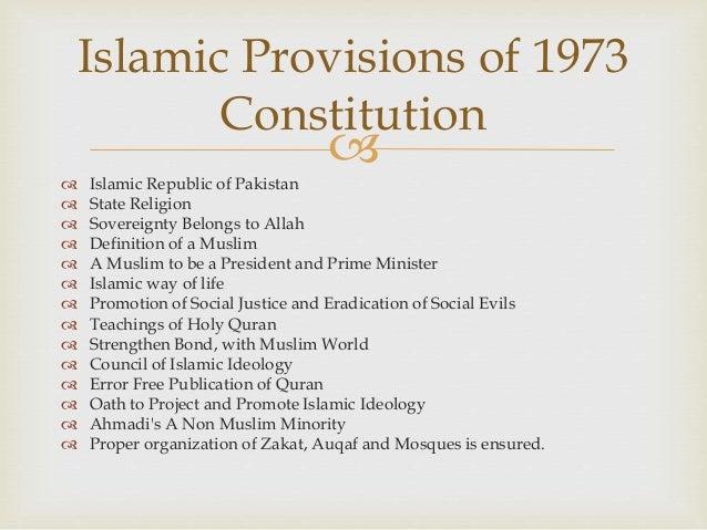 Constitution Of Pakistan 1973 In English Pdf