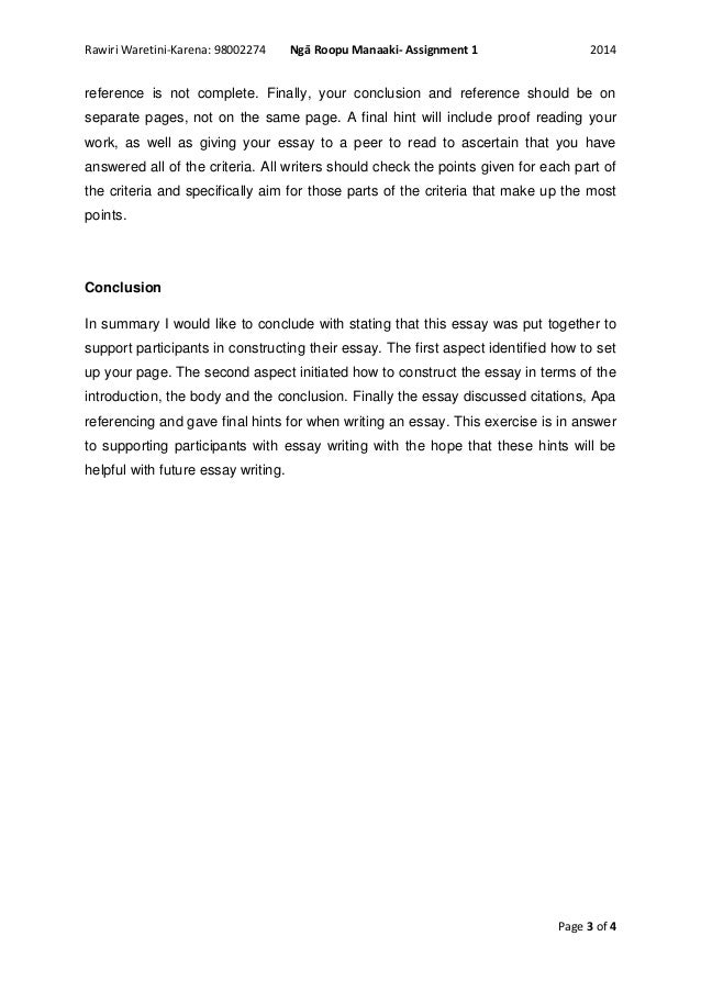 constructing an essay Free essay: the social construction of gender roles gender or sex roles are the  expected patterns of behavior assumed to follow from a person's sex gender.