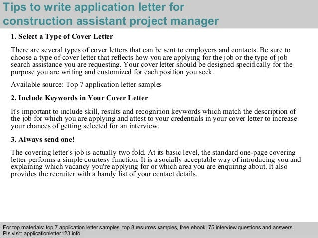3 Tips To Write Application Letter For Construction Assistant Project Manager