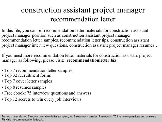 construction assistant project manager recommendation letter interview questions and answers free download pdf and ppt file construction assistant
