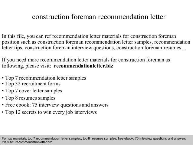 recommendation letter for job