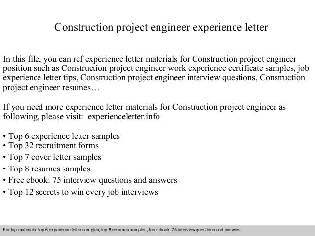 construction project engineer experience letter in this file you can ref experience letter materials for experience letter sample - Construction Project Engineer Sample Resume