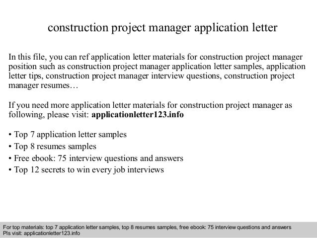 Construction project manager application letter