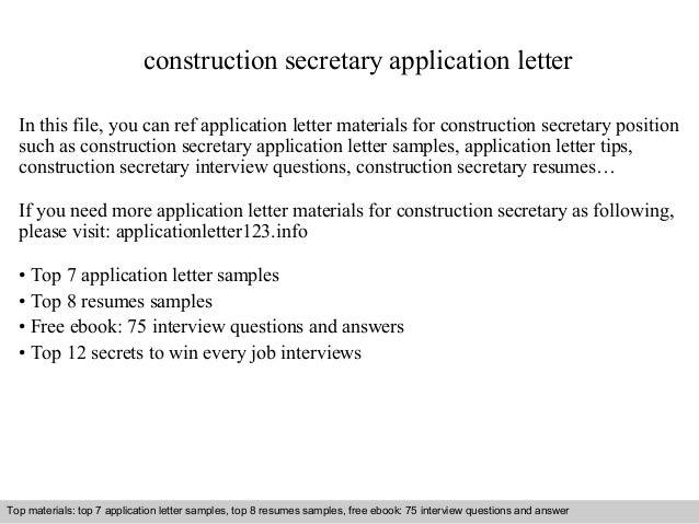 construction secretary application letter