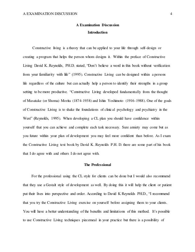 essay science in daily life  essay on science in everyday life in  essay science in daily life
