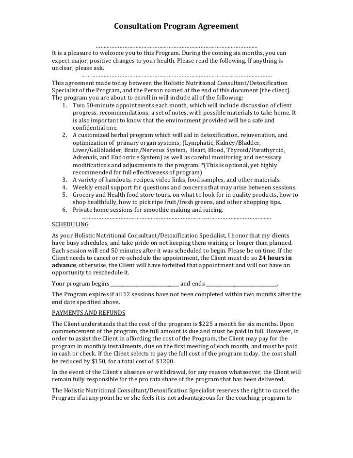 holistic health consultation program contract