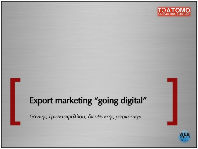 "Export  marketing  ""going  digital""  °È¿ÓÓ˘ ΤÚÈ·ÓٷʇÏÏÔ˘, ‰È¢ı˘ÓÙ‹˜ Ì¿ÚÎÂÙÈÓÁÎ"