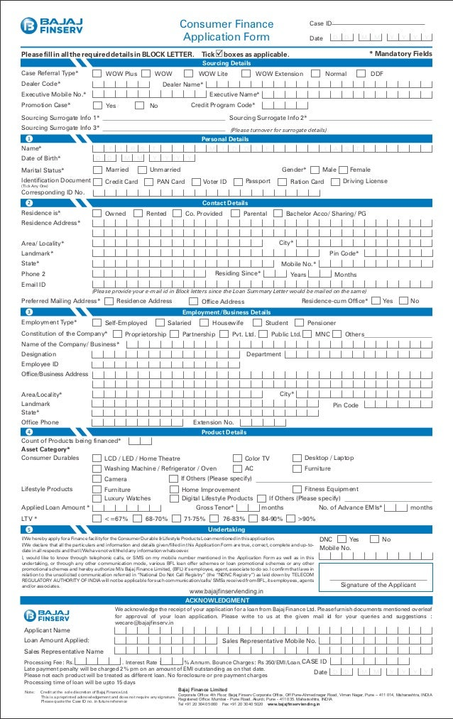Consumer Application Form