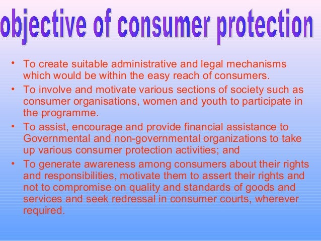 An essay on consumer awareness