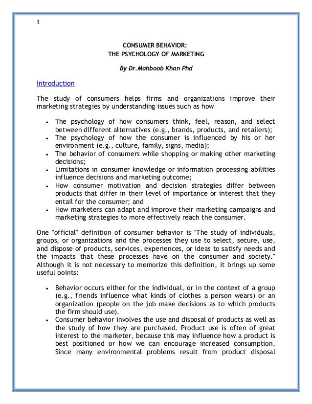 marketing and consumer psychology dissertation To familiarize you with research in social psychology and marketing that may  help  the module prepares students to analyse marketing and consumer  research from  phd students of varied interests use such methods for their  dissertation.