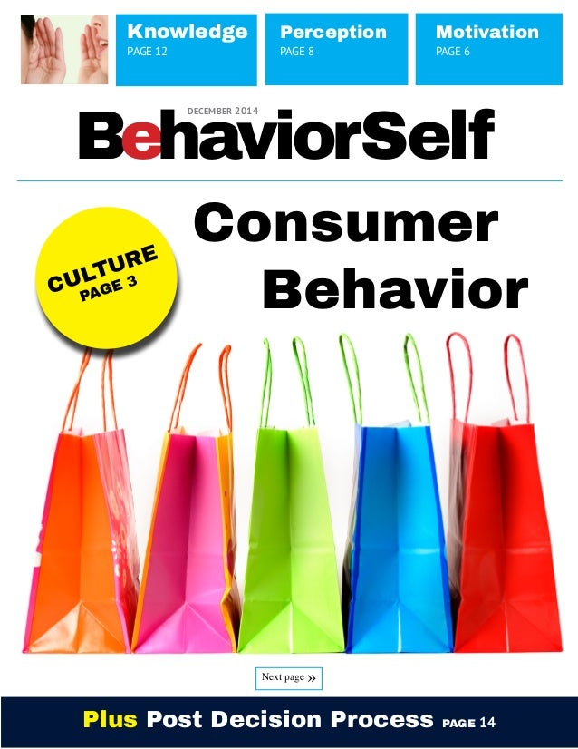 consumer behavior and brand behavior pdf journal