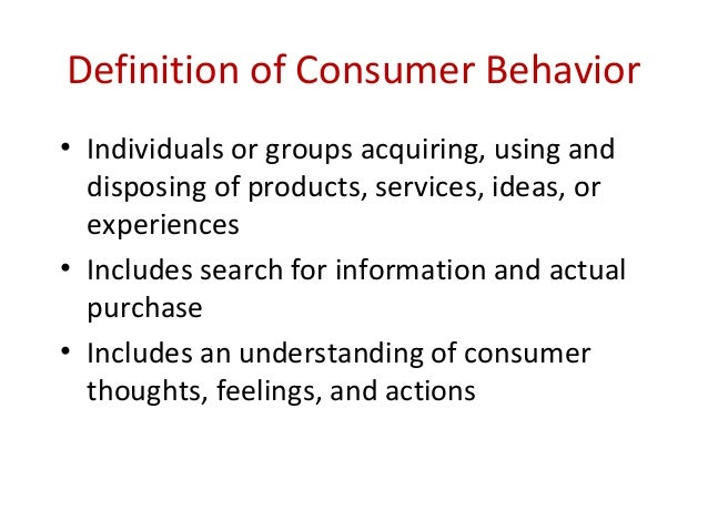 course notes consumer behaviour The lesson addresses consumer behavior in marketing consumer behavior   recommended lessons and courses for you related lessons.