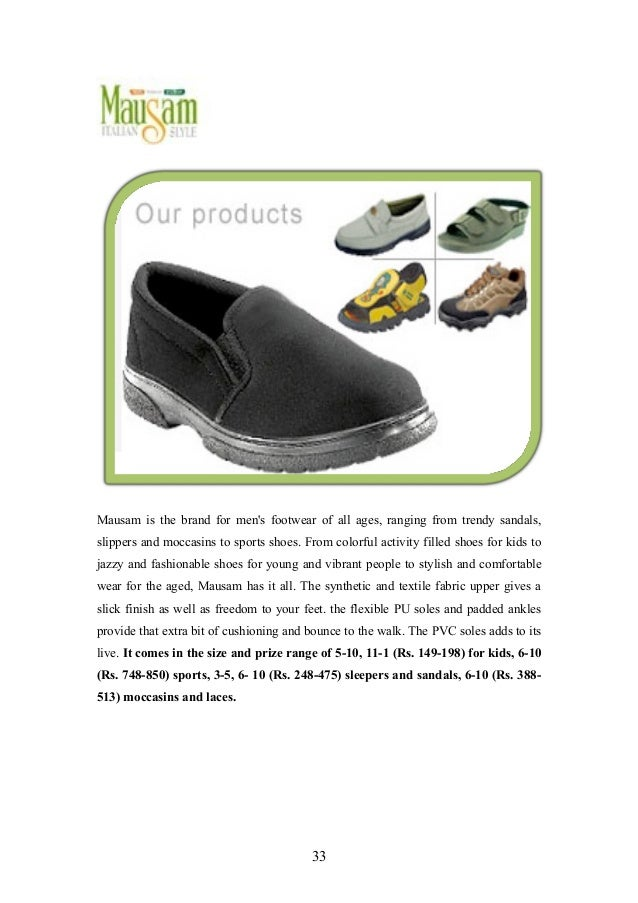 Nike, Inc.
