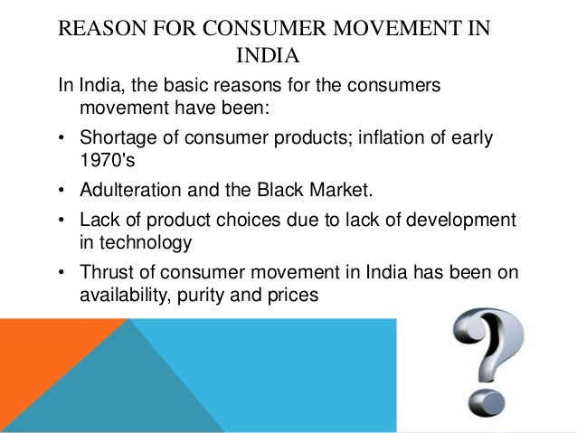 consumerism in india Abstract - as india moves from a production oriented mixed economy to a consumer society, there is a need to understand the forces behind this transition in this paper, i examine a number.
