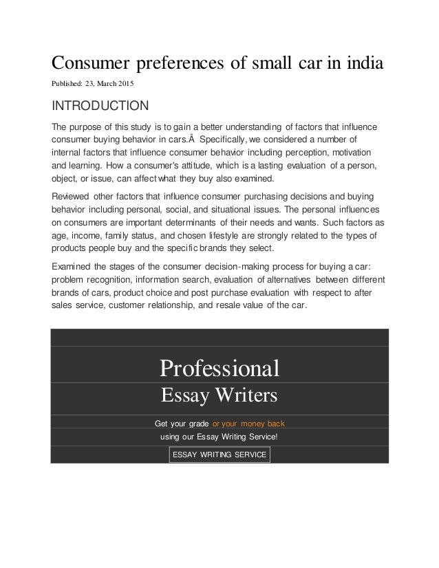 Buying a car process essay fast custom writing