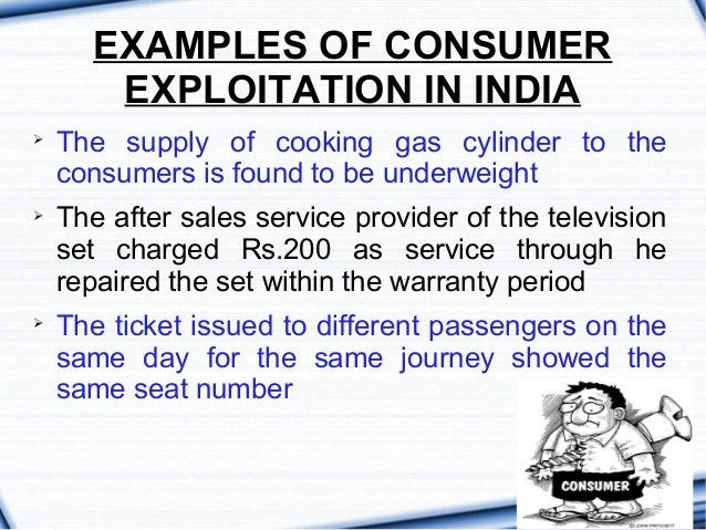 Consumer Protection Act 1986 By Vidhya S Menon