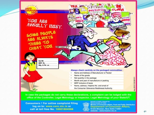 Consumer rights awareness posters