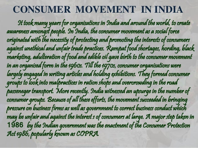 Essay on consumer awareness in india