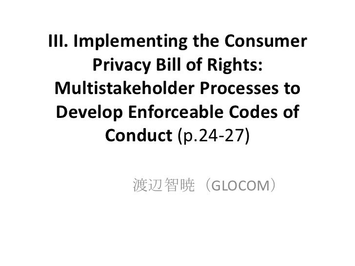 Consumer Privacy Bill of Rights III