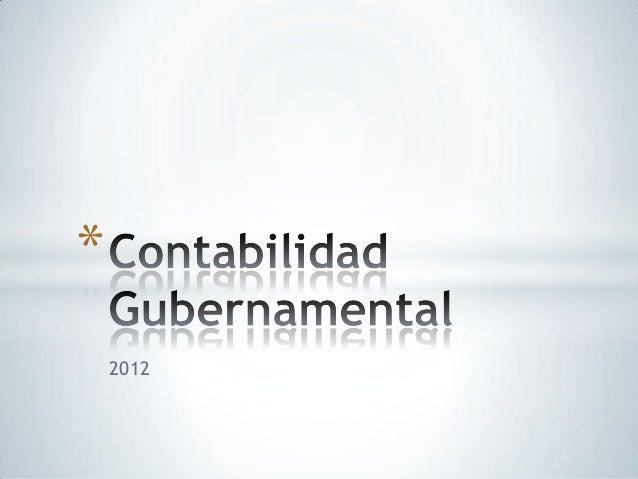 *    2012