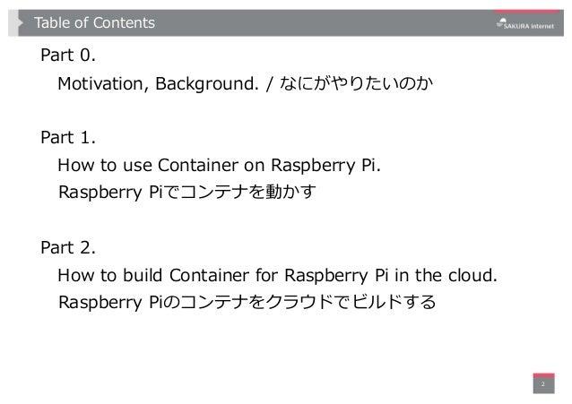 Raspberry Pi用のコンテナをクラウドでビルドする方法 Slide 2