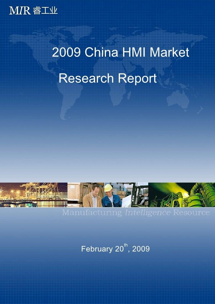 2009 China HMI Market  Research Report                     th     February 20 , 2009                I