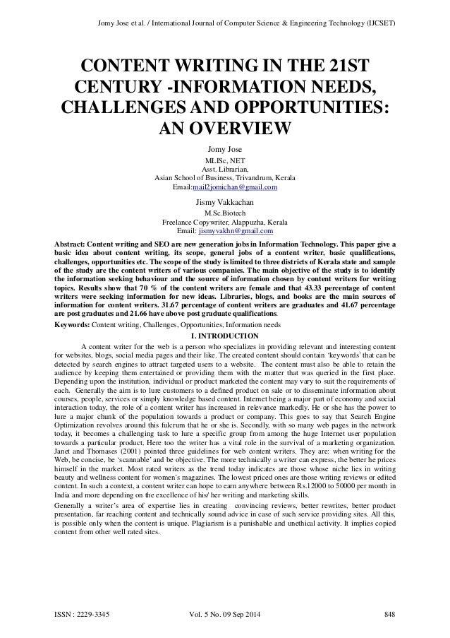 slavery in the 21st century essay Twenty-first century slavery: human trafficking friday 29 november 2013 as the iba focuses on human trafficking as a presidential priority, global insight explores.