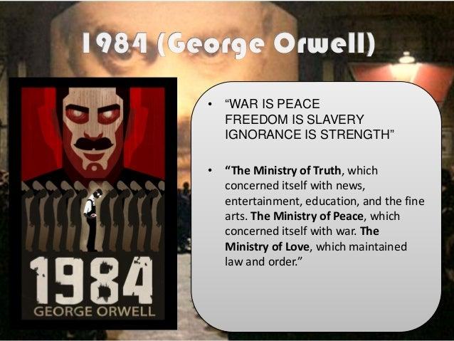 1984 george orwell analytical essay
