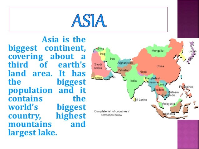 Continents - What is the biggest continent