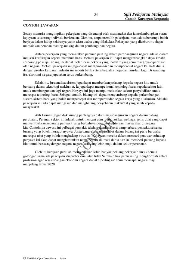 Contoh Karangan Industri Desa Rasmi V