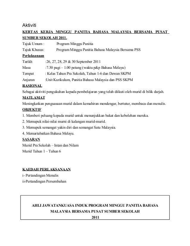 Contoh Aktiviti Minggu Bahasa Melayu Panitia Bm