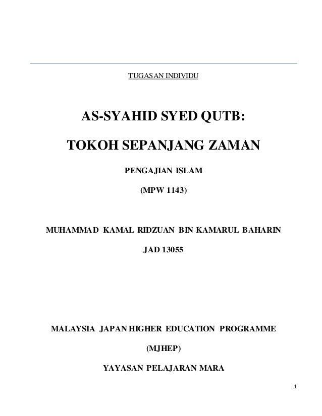Contoh Assignment Pengajian Malaysia Contoh Si