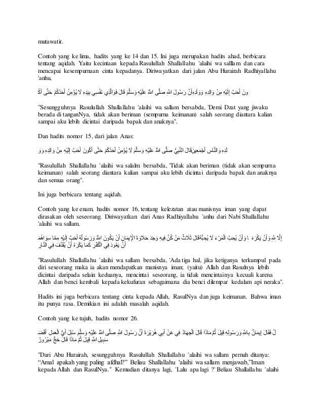 Contoh Hadis Ahad