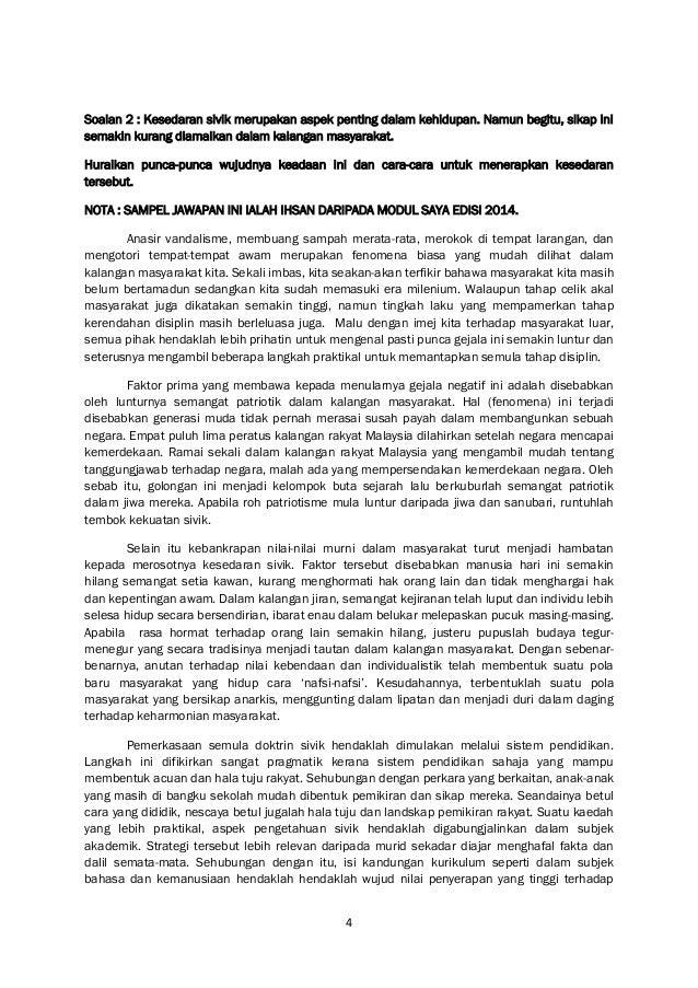 Contoh Karangan Malaysia Tanah Airku Contoh Par