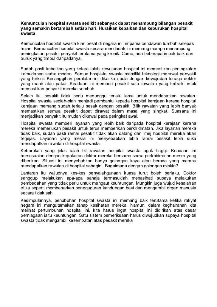 Contoh Karangan Dialog PT3 Bahasa Melayu : Semaknya Contoh Terbaik