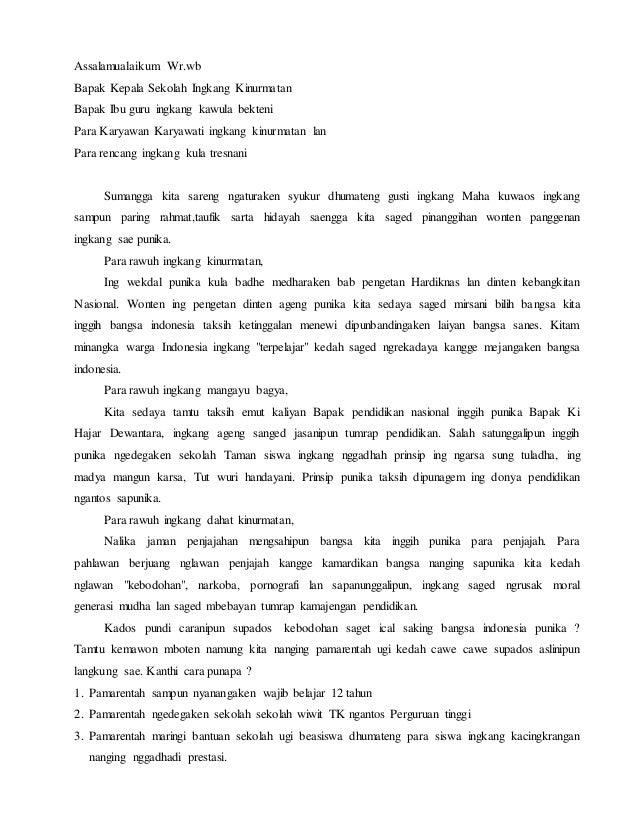 Contoh Pidato Bahasa Jawa Dunia Belajar