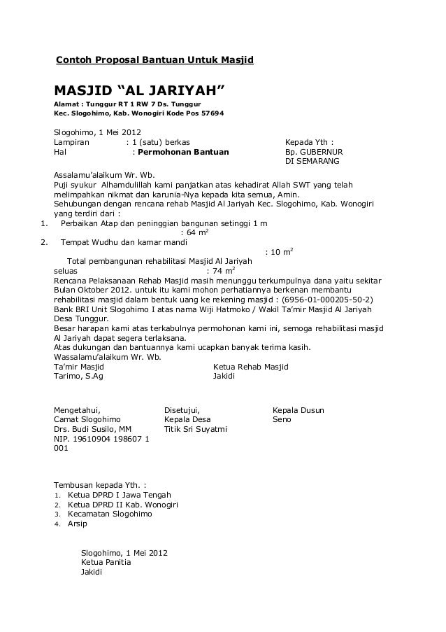 Contoh Proposal Bantuan Untuk Masjid