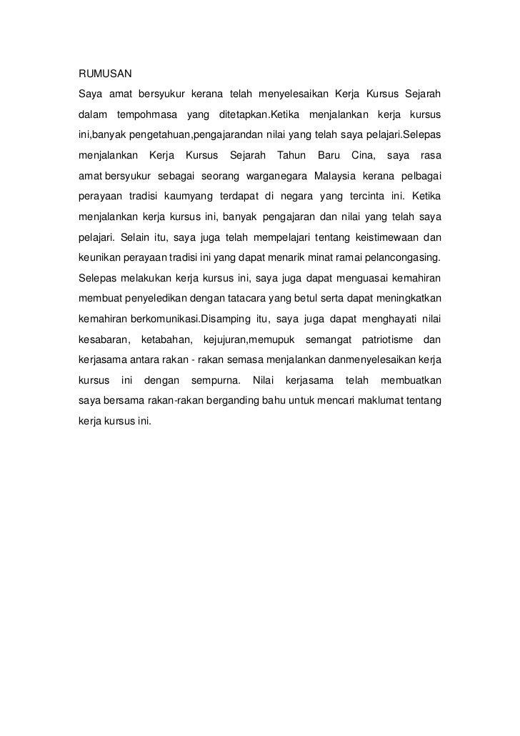 Contoh Folio Rumusan Inventors Day