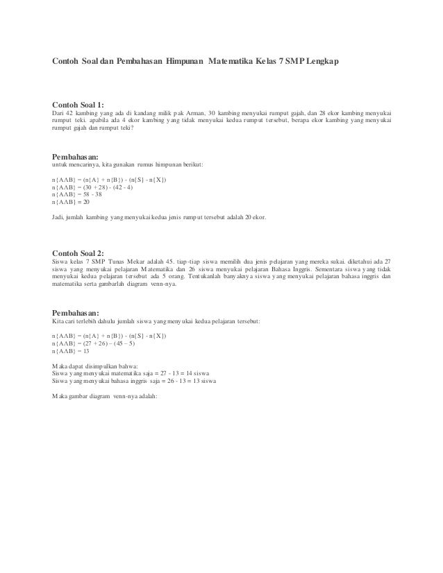 Contoh soal dan pembahasan himpunan matematika kelas 7 smp lengkap