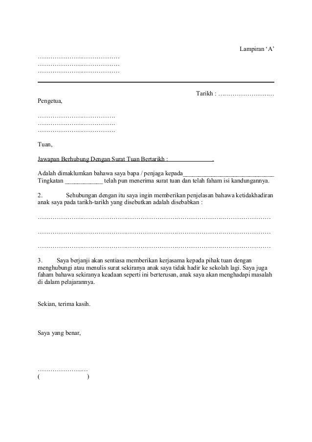 Surat Rasmi Tidak Datang Ke Sekolah apk free download