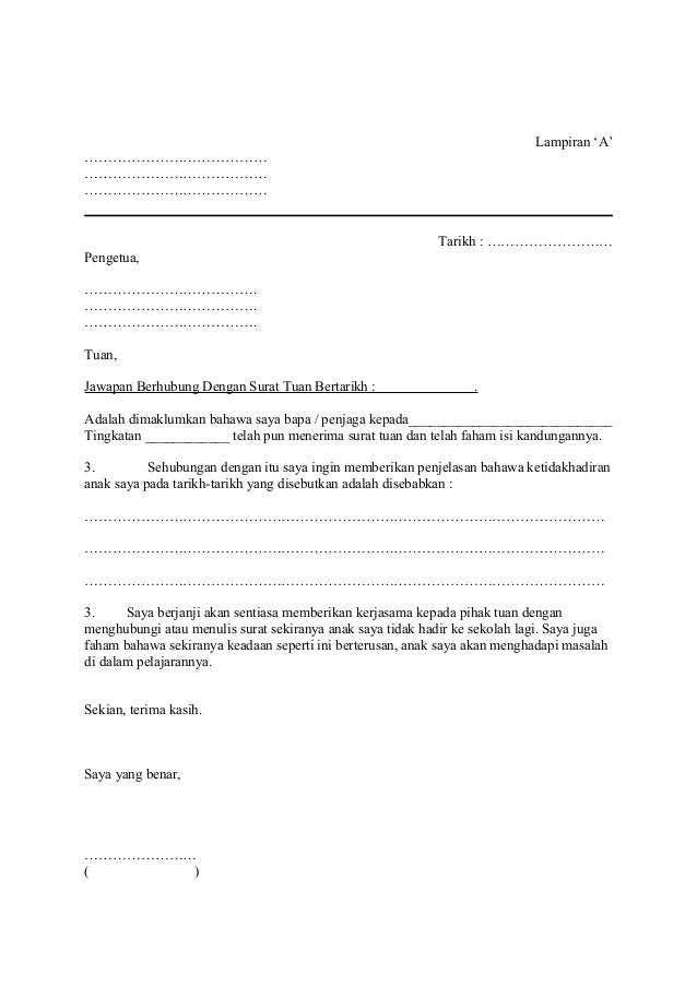 Contoh Surat Amaran Ponteng