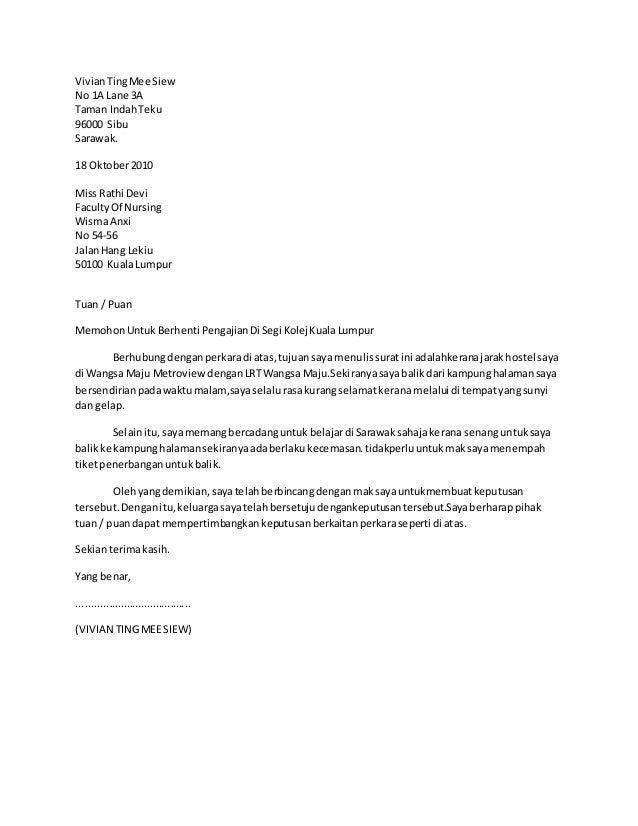 Contoh Surat Pengunduran Diri (resign Letter) - Contoh II