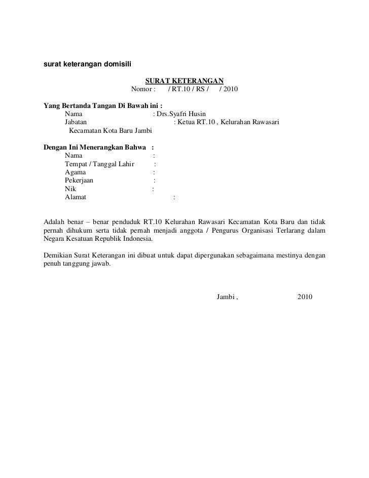 Contoh Surat Keterangan Domisili Audit Kinerja