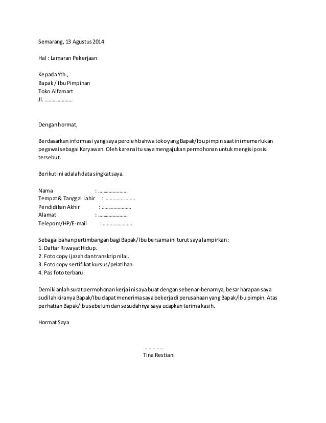 contoh surat lamaran alfamart http contohsurat