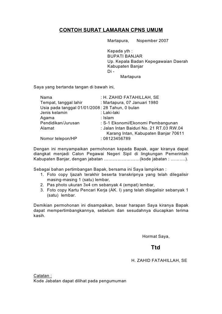 Contoh Surat Lamaran Cpns Umum 2007