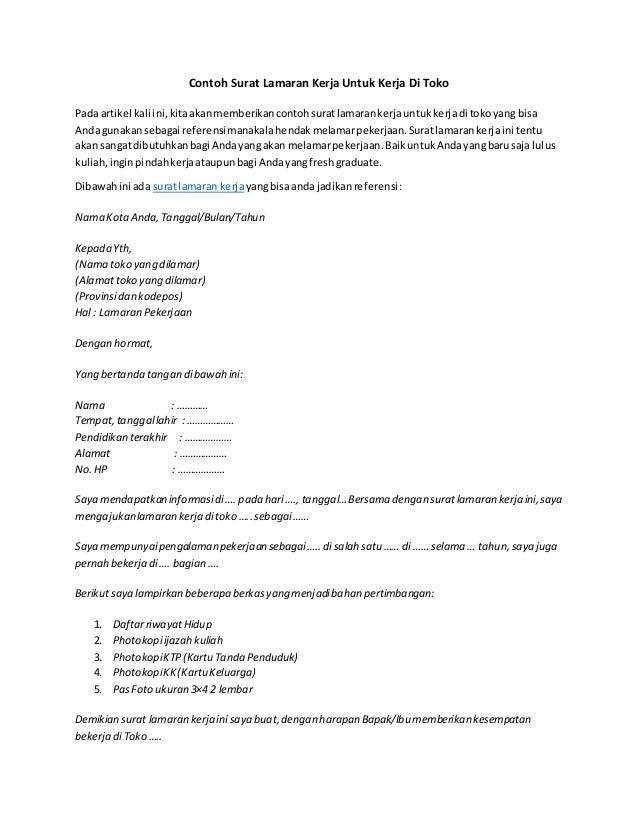Contoh Surat Lamaran Kerja Untuk Kerja Di Toko