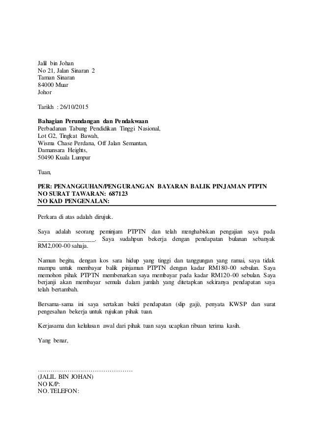 Contoh surat penangguhan dan pengurangan PTPTN