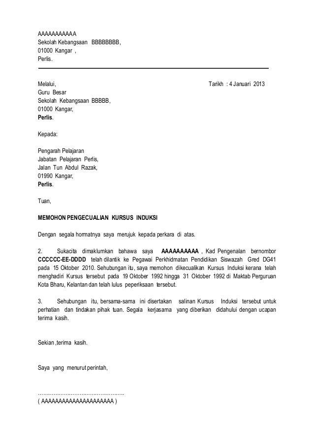 Contoh Surat Pengecualian Kursus Induksi