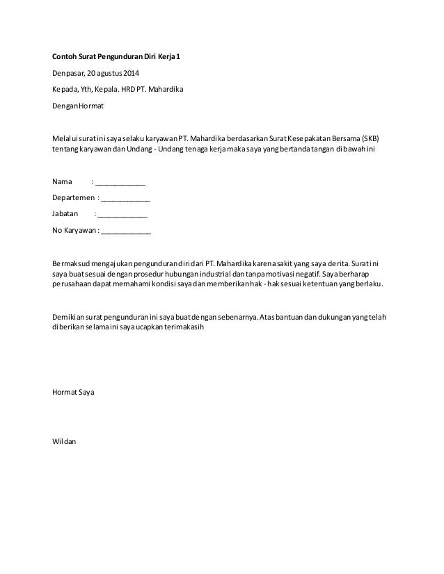 Download Sample Of Surat Berhenti Kerja Resignation Letter