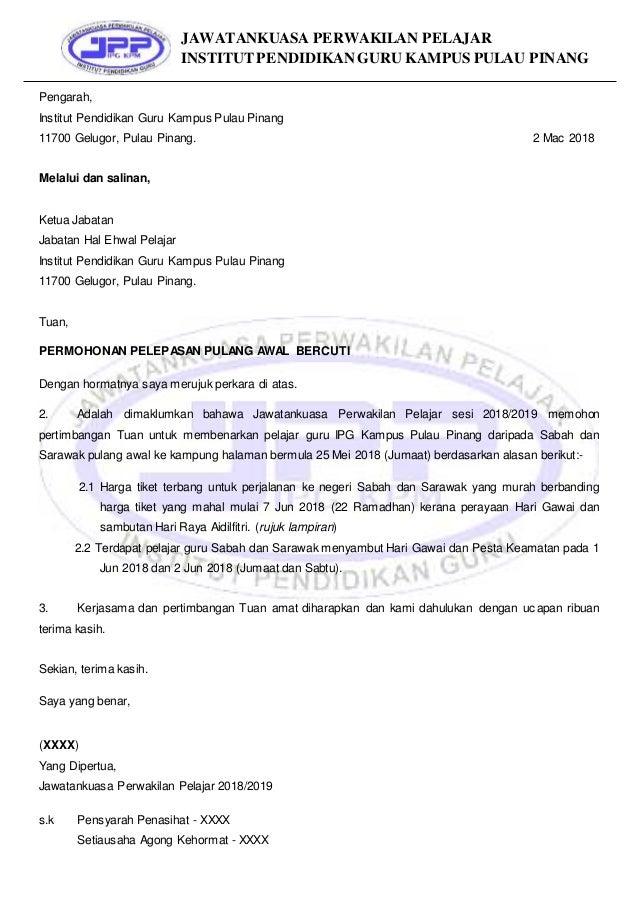 Contoh Surat Permohonan Balik Awal